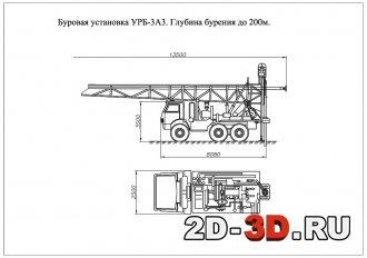 Самоходная буровая установка УРБ-3А3