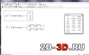 Уроки по расчетам в Mathcad
