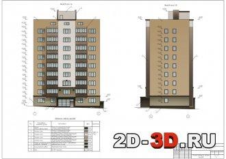 Строительство 10-ти этажного жилого дома на улице Горная в городе Южно-Сахалинске