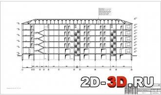Разрез пятиэтажного здания