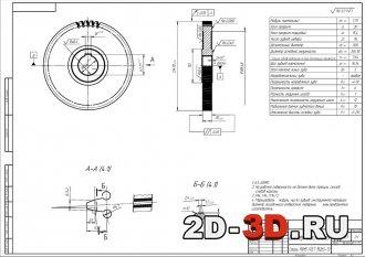 Проектирование конструкции металлорежущих инструментов: шевера, метчика и протяжки