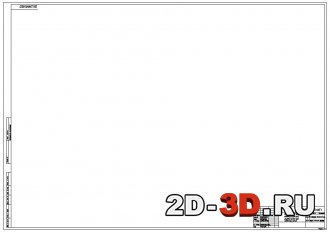 Лист формата А1 с чертёжным штампом в автокад