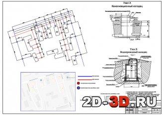Проектирование внутреннего водопровода и канализации