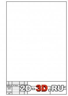 Лист формата А4 с рамкой и штампом в Microsoft Word и PDF
