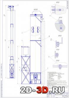 Элеватор цепной расчет цепные транспортеры для досок