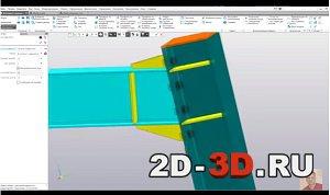 Новые возможности Компас-3D V18