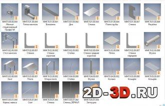 3d модели деталей мангала