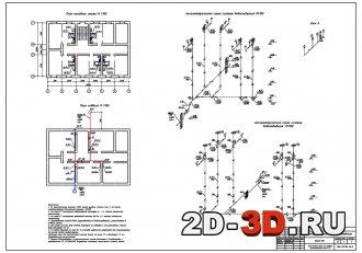 аксонометрические схемы В1, К1, план типового этажа, план подвала