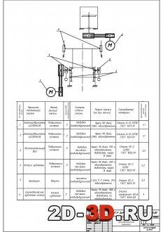 карта смазки центробежного-фильтрационного агрегата