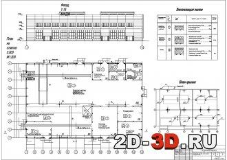 Производственная база по монтажу и ремонту котлов и котельного оборудования