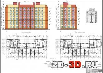 Чертежи 8 этажного многоквартирного дома из ЖБ стеновых панелей