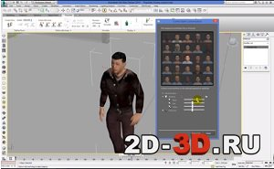 Моделирование людей в 3Ds Max