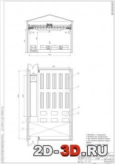 Схема механизации склада