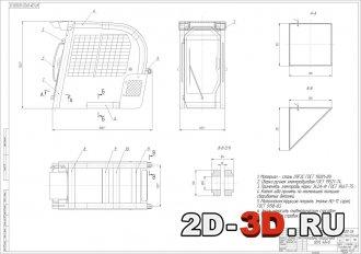 Проектирование кабины фронтального погрузчика GEHL 4640