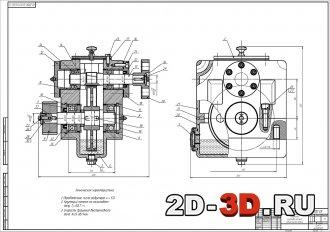 Курсовой проект по ДМ 3 задание 1 вариант по Шейнблиту