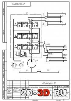 Гидравлическая схема бульдозера с поворотным отвалом с рыхлителем