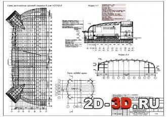 Ледовая арена чертеж с разрезом и узлами