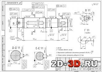 Разработка технологии механической обработки тихоходного вала
