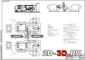 Роботизированный технологический комплекс на базе двух станков 16К30Ф323
