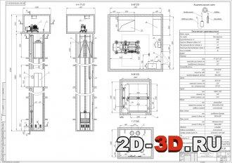 Лифт грузовой грузоподъемностью 1000 кг, и скоростью движения кабины 0,5 м/с