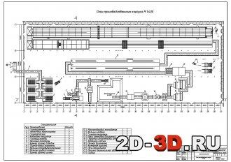 План производственного корпуса керамического кирпича