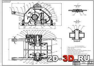 Фрезерное оборудование трактора чертёж