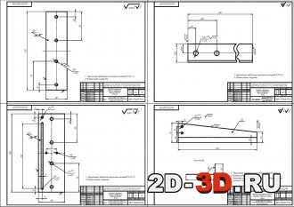 Чертежи деталей в Компас-3d cdw формата