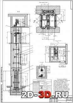 Пассажирский лифт гп 500 кг., скоростью 1 м/с