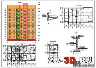 9-ти этажное панельное жилое здание