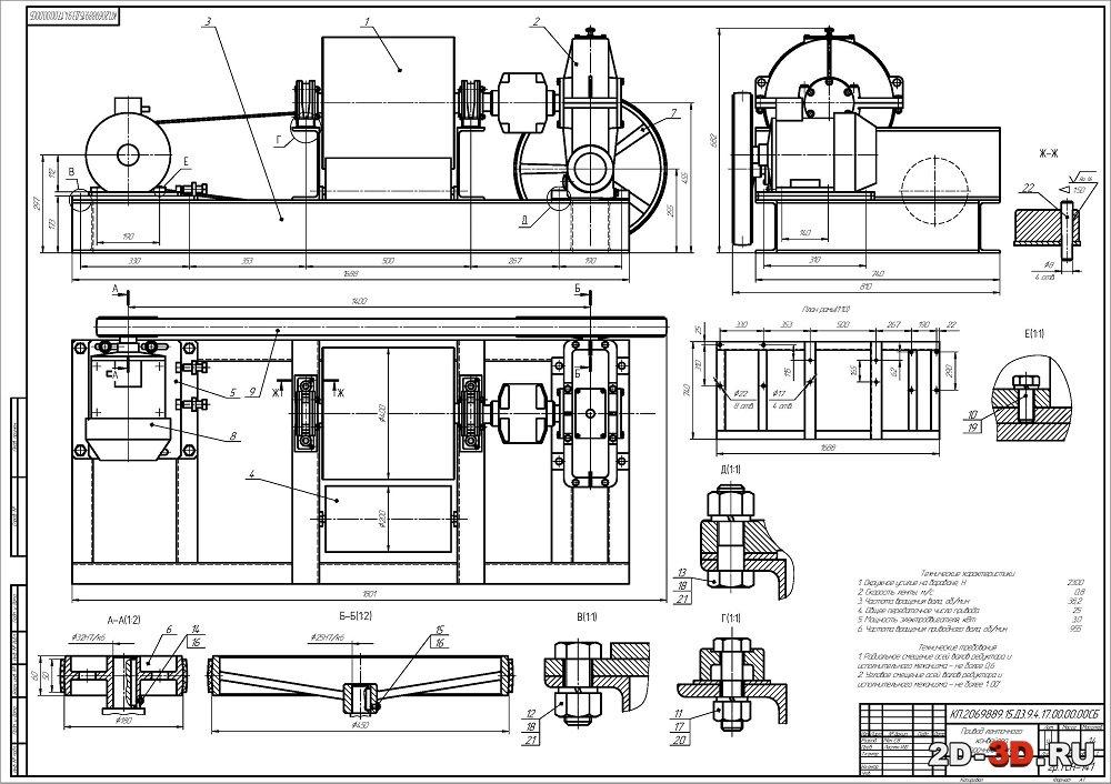 Привод конвейера червячный редуктор виды скребков на скребковый конвейер