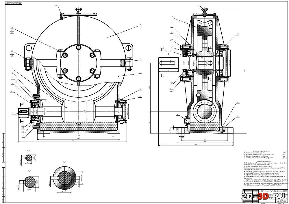 Схема ленточного конвейера с червячным редуктором конвейер зона то