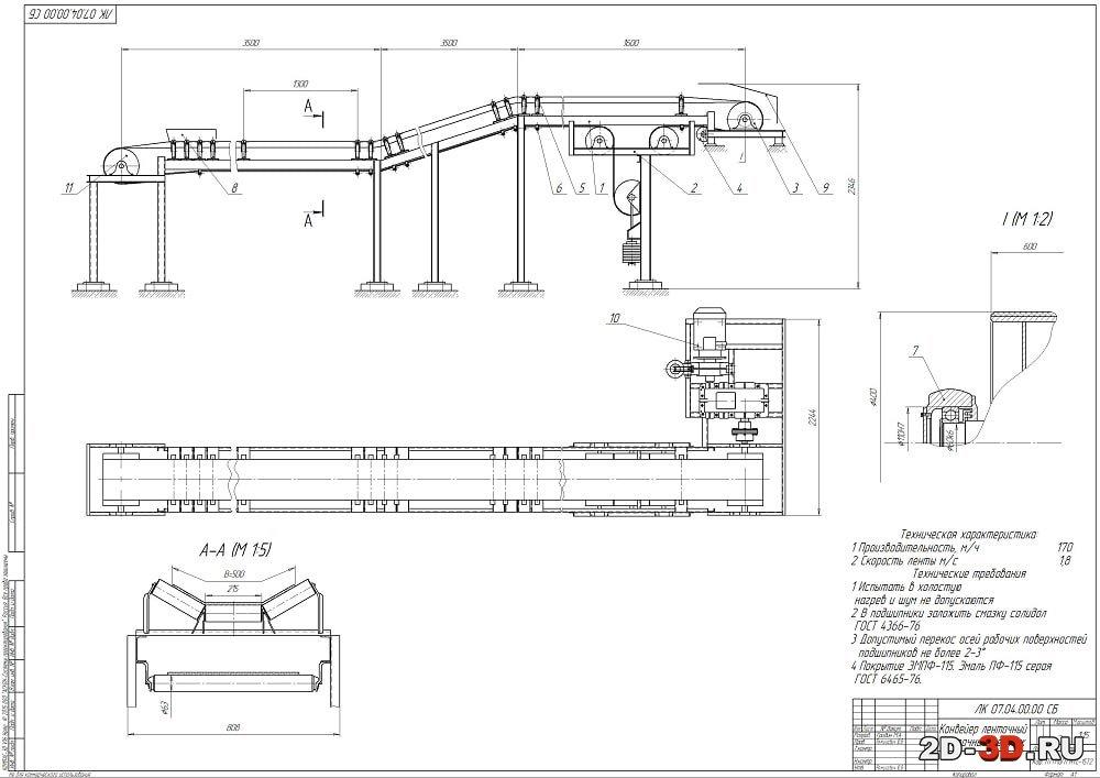 Ленточный транспортер сборочный чертеж волгоградская область михайловка элеватор