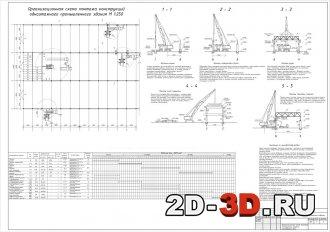 План и график монтажа одноэтажного промышленного здания