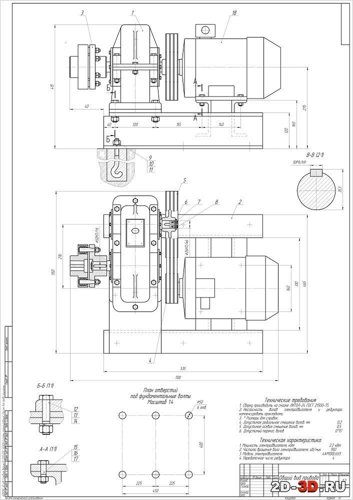 Онлайн расчет привода ленточного конвейера купить фольксваген транспортер грузопассажирский т5