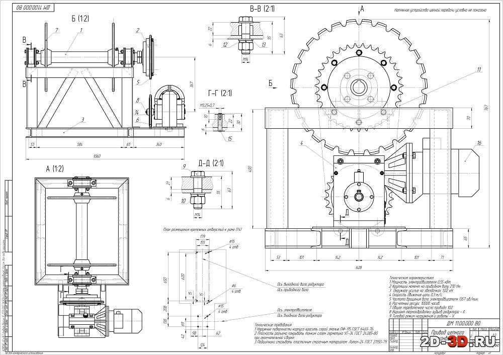 Редуктор цепного конвейера чертеж винтовой конвейер для зерна