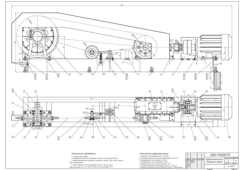 Ленточного конвейера dwg подача на транспортер